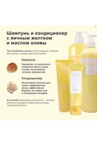 Valmona шампунь кондиционер