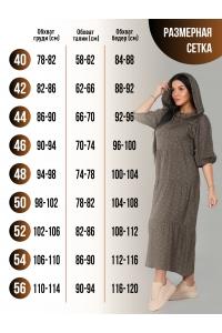 Платье с капюшоном с цветочным принтом длина макси рукав 3/4