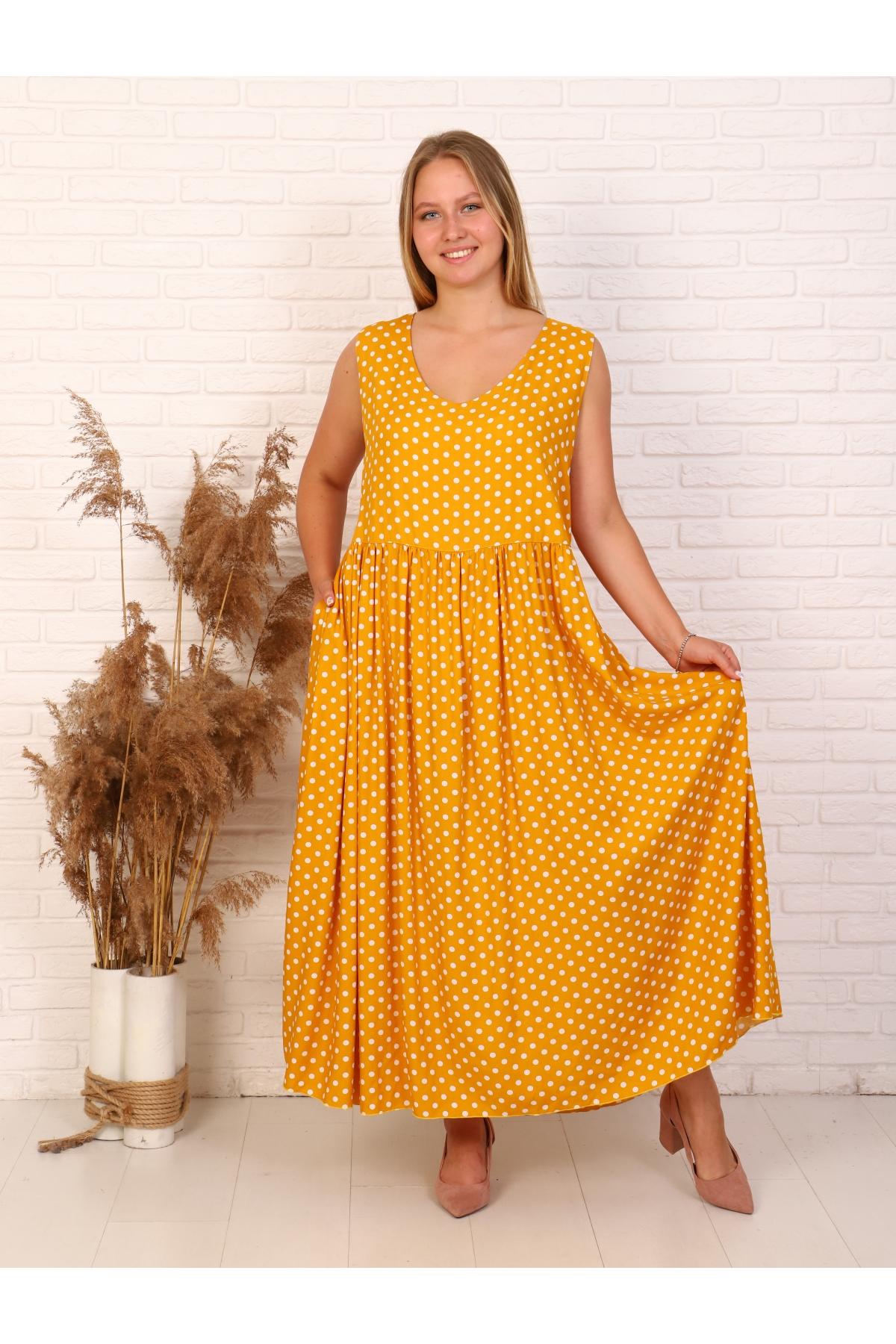 Сарафан цвет желтый, принт горох