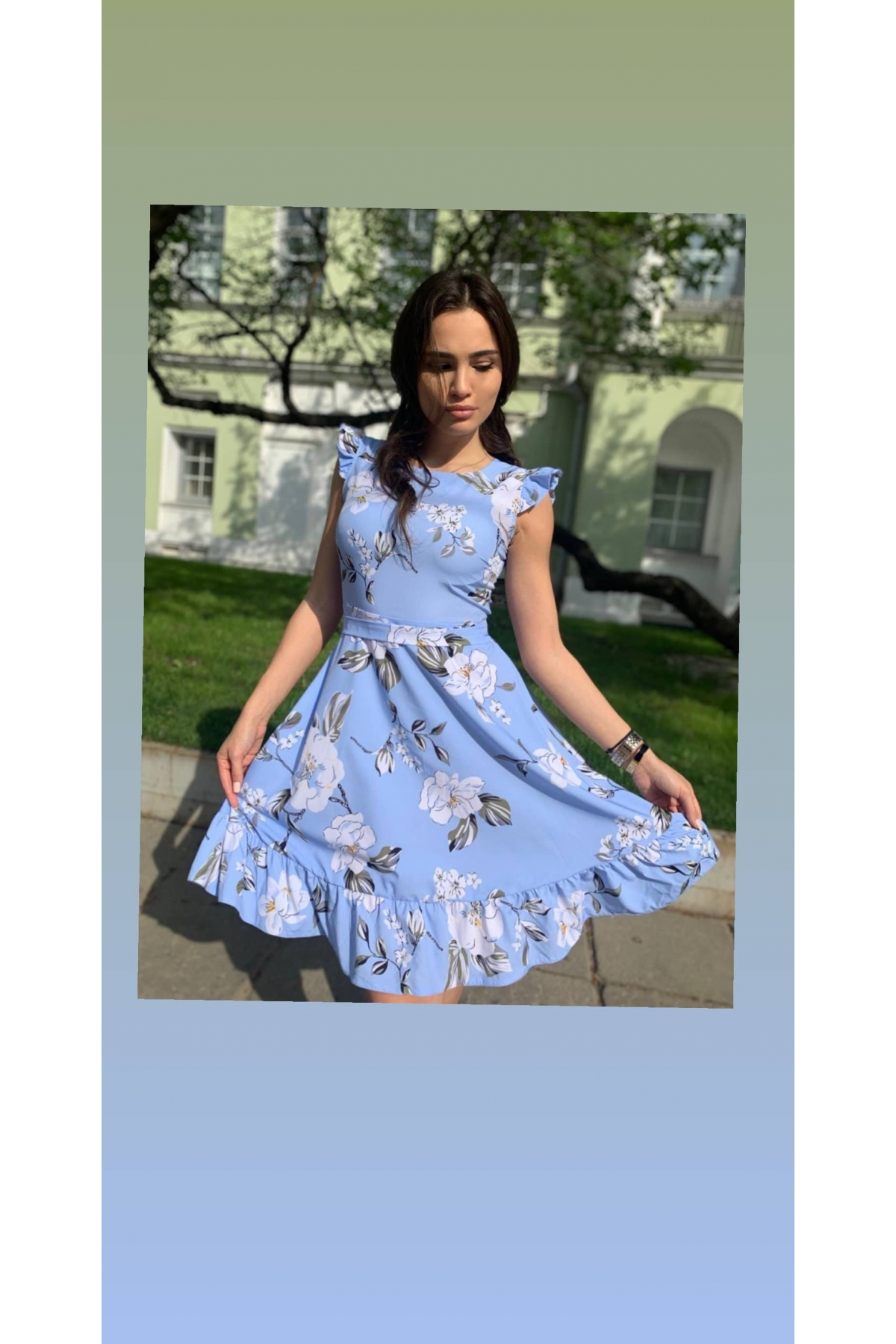 Платье миди с белыми цветами